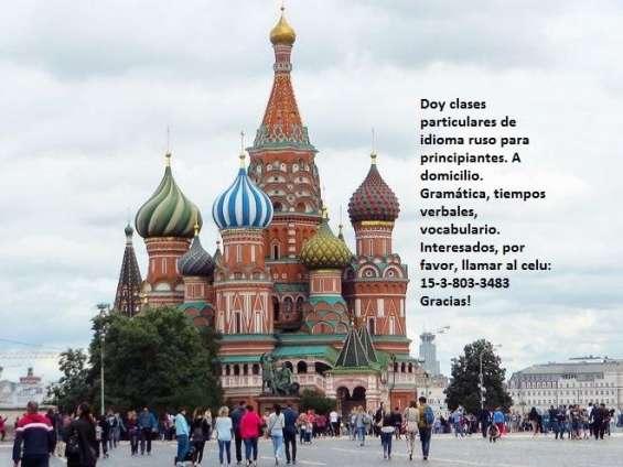 Doy clases de idioma ruso